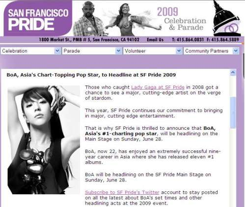 BoA on the San Francisco Pride website